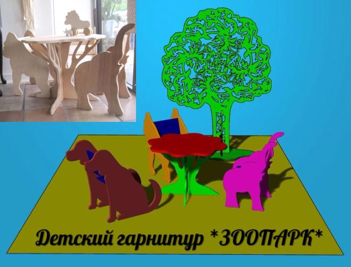 Детская мебель чертеж для фрезерной резки фанеры скачать cdr