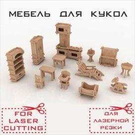 Чертежи кукольной мебели: часть № 1