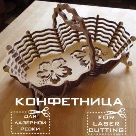Макет конфетницы для лазерной резки фанеры