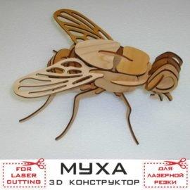 Муха: 3D конструктор из фанеры, чертеж