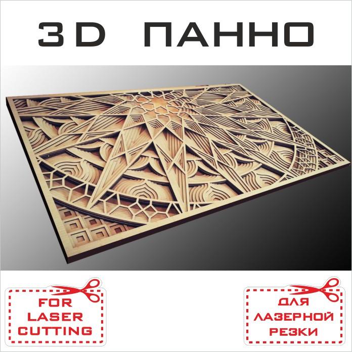 3D модель панно для ЧПУ, скачать векторный чертеж панно для лазерной резки